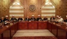 المجلس الشرعي طالب بالتعطيل يوم الجمعة باعتباره يوما مباركا لدى المسلمين