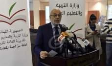 شهيب أعلن قبول طلبات الترشيح لمركز خبير في مجلس التعليم العالي