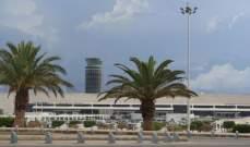 وصول اول طائرة لشركة الخطوط الجوية الكويتية بادارتها الجديدة إلى بيروت