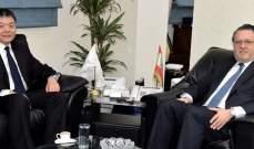شقير عرض مع سفير الصين تعزيز العلاقات الثنائية بين البلدين