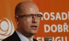 """رئيس وزراء التشيك: إلغاء قمة """"فيشغراد"""" بسبب الخلاف بين بولندا وإسرائيل"""