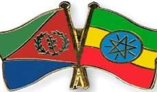 سلطات إريتريا ستعيد فتح سفارتها في العاصمة الإثيوبية أديس أبابا الأحد