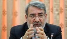 وزير داخلية ايران: مكافحة التهريب والمحسوبيات وغسيل الاموال من أهم اهدافنا