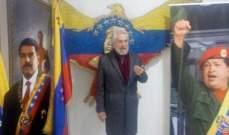 وفد من رابطة الشغيلة زار سفارة فنزويلا متضامنا