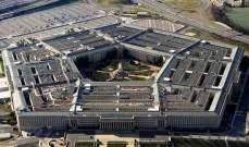 الجيش الأميركي يعلن مقتل أحد جنوده في أفغانستان