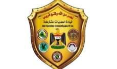 قيادة العمليات المشتركة العراقية: حدودنا مع سوريا مؤمنة ومراقبة بشكل تام