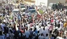 الشرطة السودانية أطلقت الغاز المسيل للدموع على محتجين على غلاء الخبز