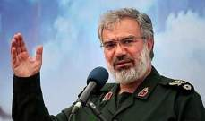 نائب قائد الحرس الثوري: تواجد الجيش الأميركي بالمنطقة هو الأضعف في التاريخ