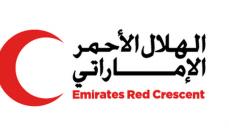 الهلال الأحمر الإماراتي: توزيع 50 طنا من المساعدات الإنسانية في شبوة باليمن