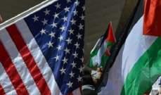 الإدارة الأميركية تدعو السلطة الفلسطينية للمشاركة في مؤتمر وارسو
