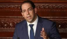 رئيس حكومة تونس طالب الولاة بحلول عملية للأزمات الاقتصادية والاجتماعية