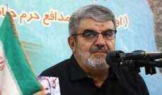 مسؤول ايراني: حزب الله وجّه صفعة الى الاستكبار العالمي عندما طرد قوات الاحتلال من جنوب لبنان