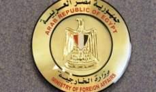 خارجية مصر ردا على تصريح ماكين:تضمن اتهامات جزافية ومغالطات وادعاءات واهية