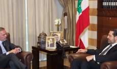 الحريري التقى مارتن وناقش معه موضوع ملف المفقودين