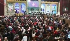 اتحاد بلديات الضاحية يختتم مهرجانه الثقافي الثالث
