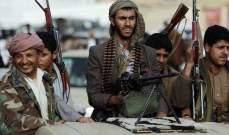 """""""أنصار الله"""" تسقط مقاتلة أميركية في صنعاء"""