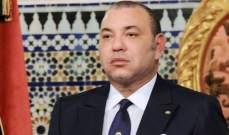ملك المغرب أكد لنظيره السعودي تضامن بلاده ووقوفها لجانب السعودية