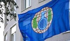 منظمة حظر الأسلحة الكيميائية: تم أخذ عينات من مواقع الهجمات في دوما