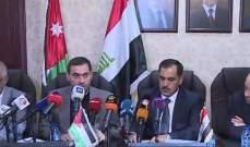 وزيرا الصناعة في الأردن والعراق أكدا حرصهما على تطوير العلاقات الاقتصادية والتجارية