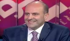 سليم عون: لن نرَ عقدة جديدة أمام تشكيل الحكومة ويحق للطاشناق المطالبة بحقيبة وزارية