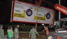 شرطة بلدية الميناء أزالت اللوحات الإعلانية المخالفة والمنتشرة ضمن نطاق المدينة