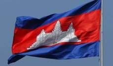 حكومة كمبوديا تدعو أعضاء حزب معارض للتحرك إيجابيا لرفع الحظر عنهم
