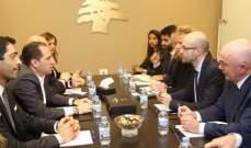 الجميل: لضرورة تضافر الجهود لتطبيق القرارات الدولية لاستعادة سيادة لبنان