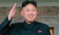 NBC News: كوريا الشمالية لن تتخلى عن الأسلحة النووية