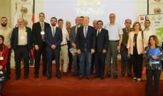 مؤتمر في غرفة طرابلس عن علوم المواد والكهروكيمياء والكيمائية البيئية
