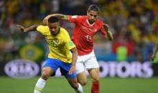 سويسرا تسقط البرازيل في فخ التعادل الايجابي