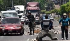 اضراب لسائقي الشاحنات في هندوراس احتجاجاً على رفع أسعار الوقود