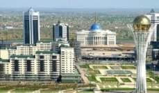 الخارجية الكازاخستانية: اجتماع أستانا المقبل حول سوريا في نيسان
