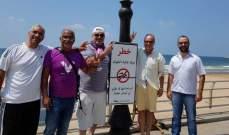 حزب سبعة ينشر لوحات تحذيرية من التلوث على الشواطئ