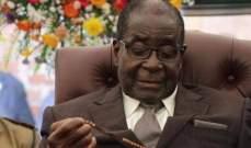 تظاهرات شعبية في زيمبابوي للمطالبة برحيل الرئيس موغابي