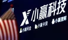 حكومة الصين تحد من صادراتها التكنولوجية إلى الولايات المتحدة