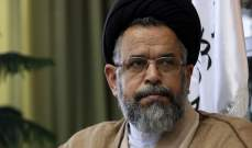 وزير الأمن الإيراني: هناك تعاون وتعاضد مؤثر بين الأجهزة الاستخباراتية والأمنية