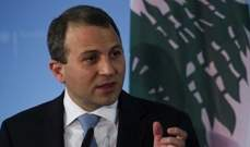 باسيل: لم يعد يصح الذهاب لسوريا لأن مشاركتنا اردناها رسمية باسم لبنان
