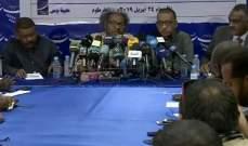 قوى الحرية والتغيير في السودان: المجلس العسكري يريد أن يتمسك بالسلطة