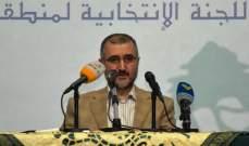 المعاون السياسي لنصرالله: الوضع الإقتصادي في لبنان وصل إلى درجة حساسة