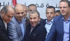 تفاصيل الخلاف بين باسيل والحزب العربي: لسنا جسرا للعبور عليه