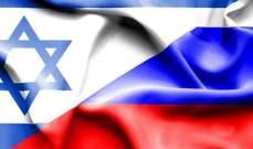 القناة العاشرة الإسرائيلية: من المفترض أن يدخل الروس على خط التهدئة