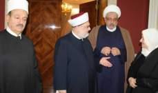 بهية الحريري التقت رئيس المحاكم الشرعية السنية
