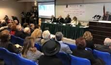 افتتاح اعمال المؤتمر الدولي الثالث عن جبران خليل جبران