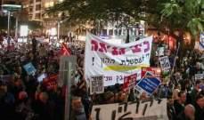آلاف الإسرائيليين يتظاهرون بتل أبيب ضد فساد السلطة مطالبين باستقالة نتانياهو