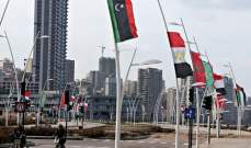 الوطن السعودية: غياب غالبية القادة العرب عن قمة بيروت