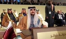 قنا: أمير قطر يصل إلى الدوحة قادما من بيروت