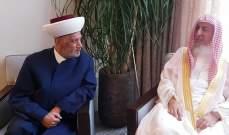 دريان: وحدة المسلمين وسلامهم وامنهم هي مسؤولية كل العقلاء