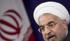 روحاني: المسؤولون عن اعتداء الأهواز يعيشون بدول الغرب ويتلقون تمويلاً من الخليج