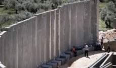 النشرة:الجيش الاسرائيلي واصل العمل ببناء الجدار الاسمنتي مقابل كفركلا