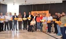 النشرة: لقاء تضامني في صيدا استنكارا لاعتقال اسرائيل صحافيين فلسطينيين